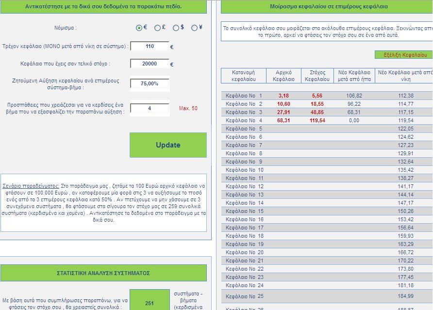 Screenshot_108_2014-06-16.png