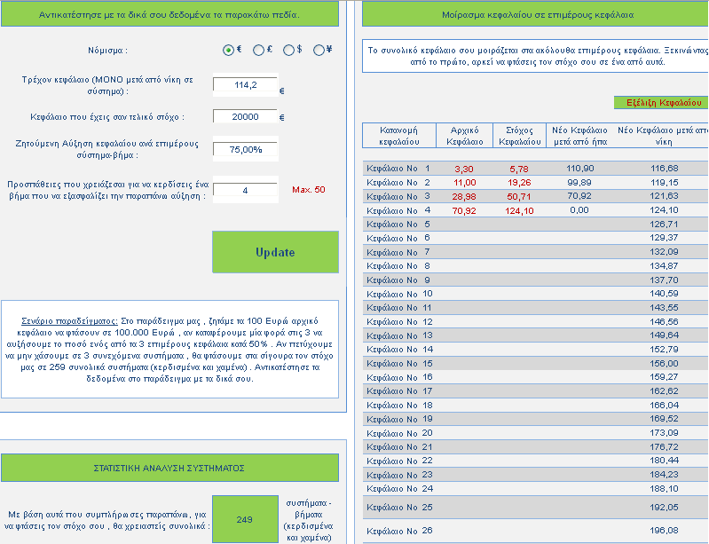Screenshot_128_2014-06-18.png