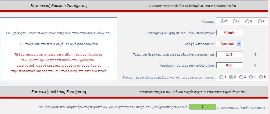 Screenshot_24_2014-07-17.png