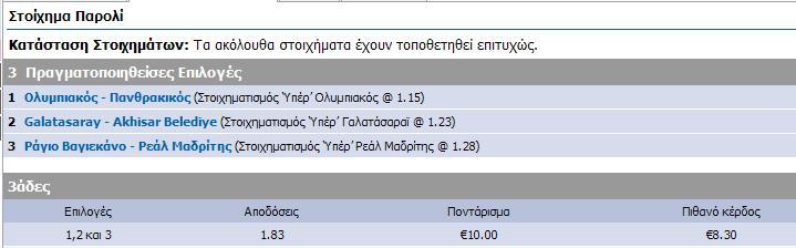 Screenshot_15_2012-09-23.jpg