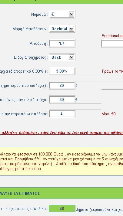 Screenshot_2_2012-10-05.jpg