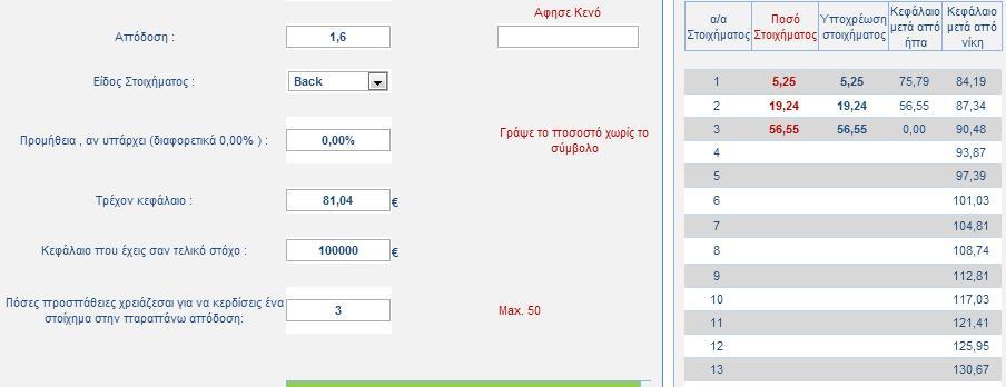 Screenshot_89.jpg